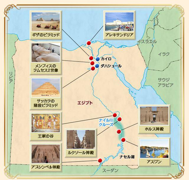 画像: エジプト観光地マップ(弊社ホームページより/イメージ)