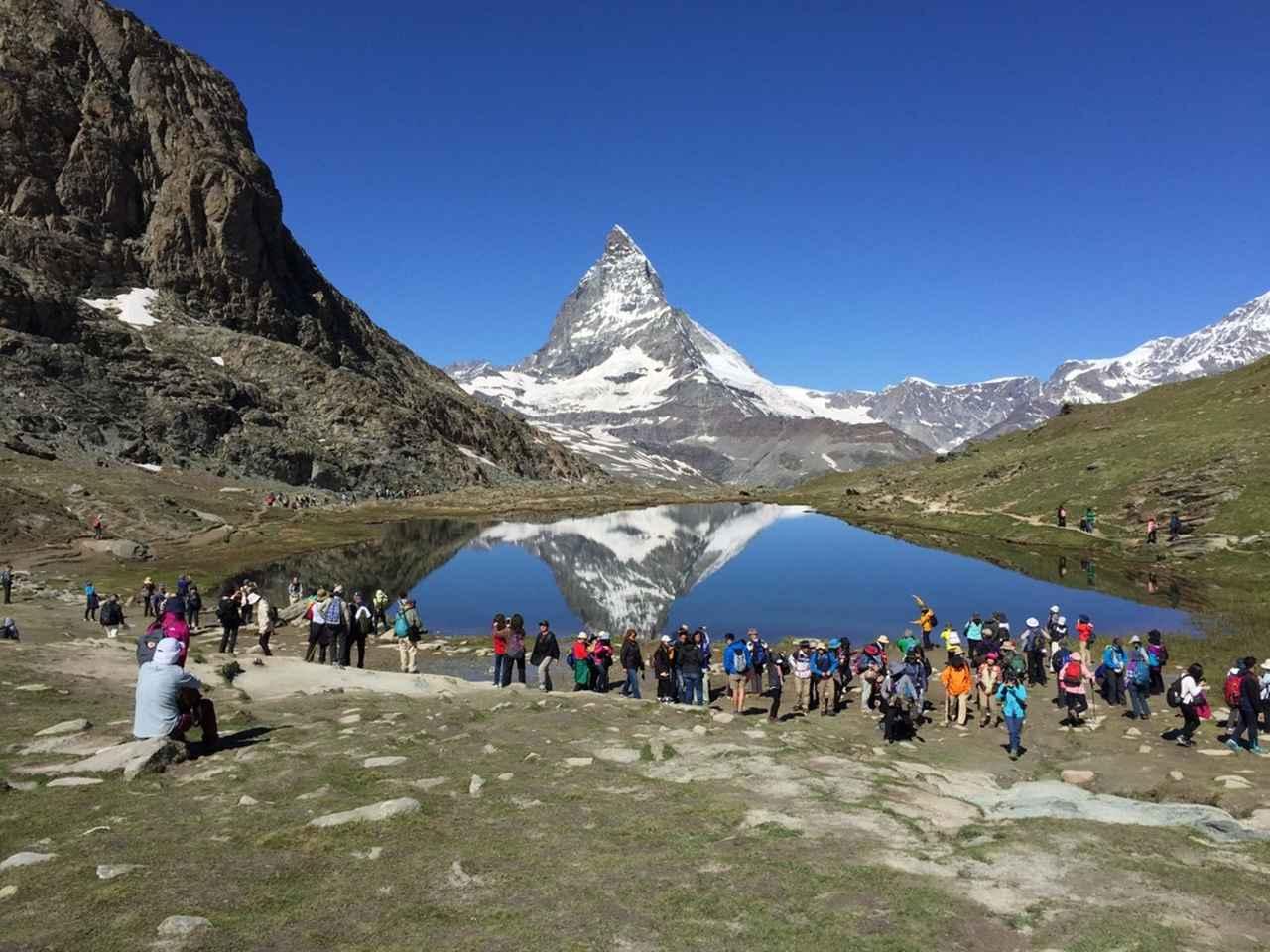 画像: 湖面に映るマッターホルンを望むハイキングにもご案内※天候等諸条件によりご覧いただけない場合がございます