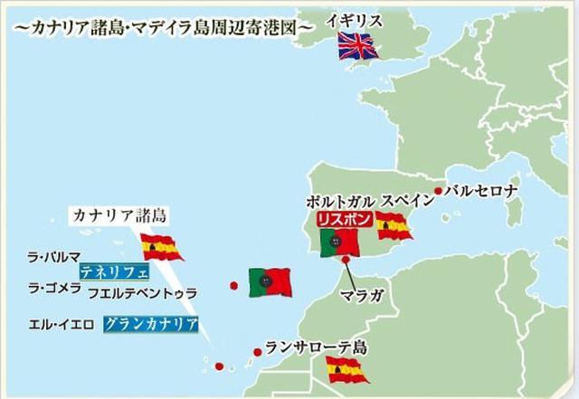 画像: 【クルーズの旅/カナリア諸島】モルディブ?ニューカレドニア? いいえ、もっとおすすめの秘境リゾートがあるんです! ようこそスペインの秘境カナリア諸島、ポルトガルの秘境マデイラ島へ(寄港地情報)