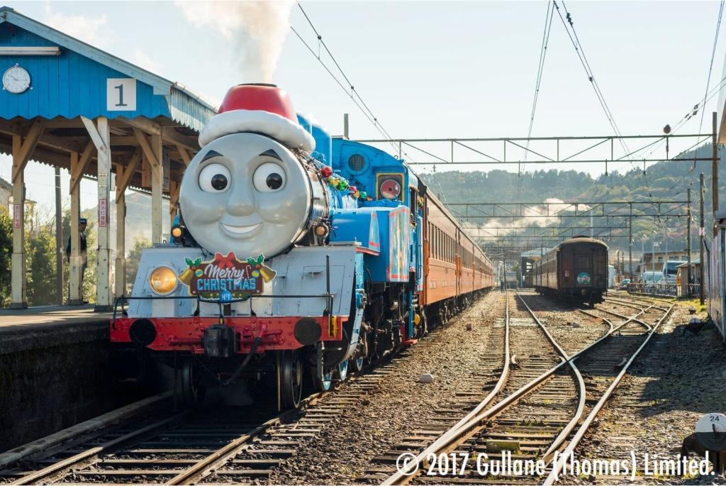 画像1: 鉄道の旅・ツアー・旅行|クラブツーリズム