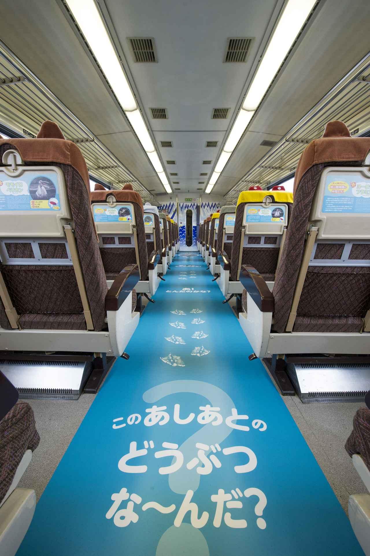 画像: 旭山動物園号とはどんな列車?