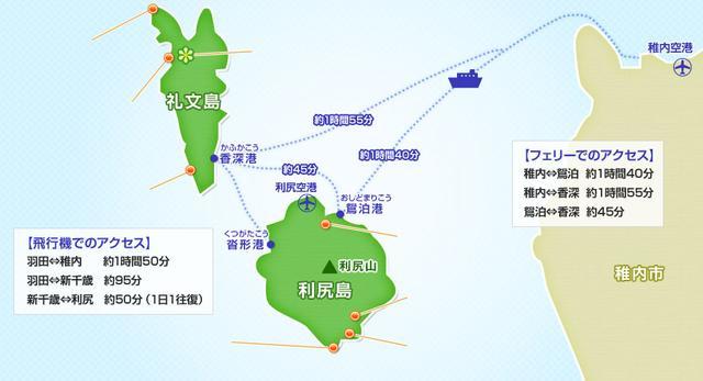 画像: 利尻島礼文島の見どころ・食をご紹介|クラブツーリズム