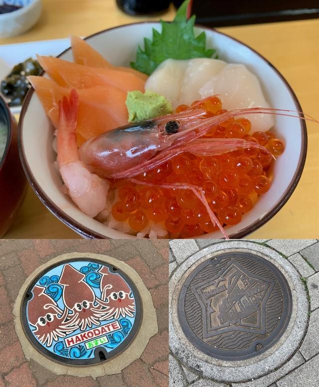 画像: 美味しい海鮮丼はもちろん、足もとには可愛らしいマンホールもありますよ♪