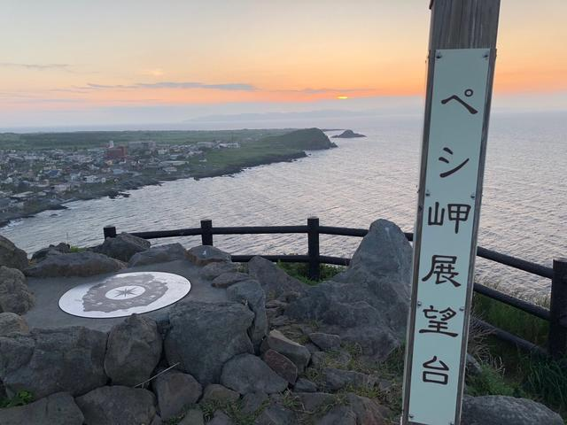 画像: 2日目 利尻島観光