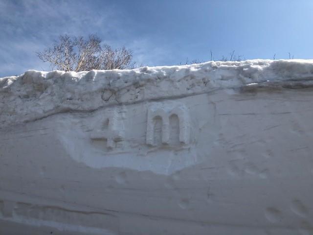 画像: 高いところでは、雪壁が4mの高さに・・・!