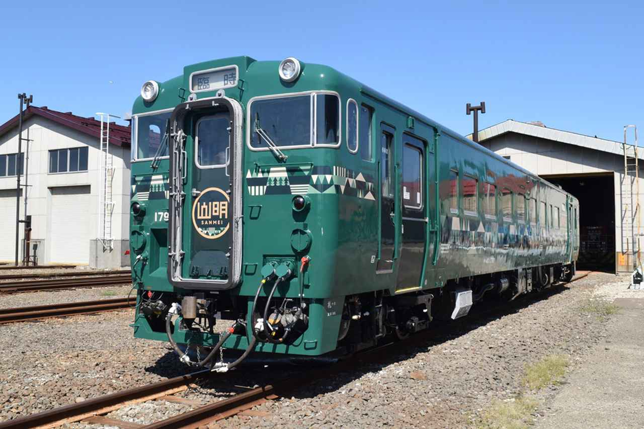 画像: 鮮やかなグリーンが特徴の山明号(提供:JR北海道)