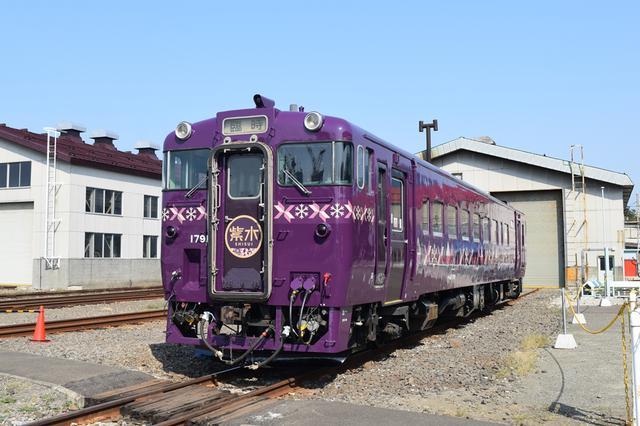 画像: エレガントなカラーが特徴の紫水号(提供:JR北海道)