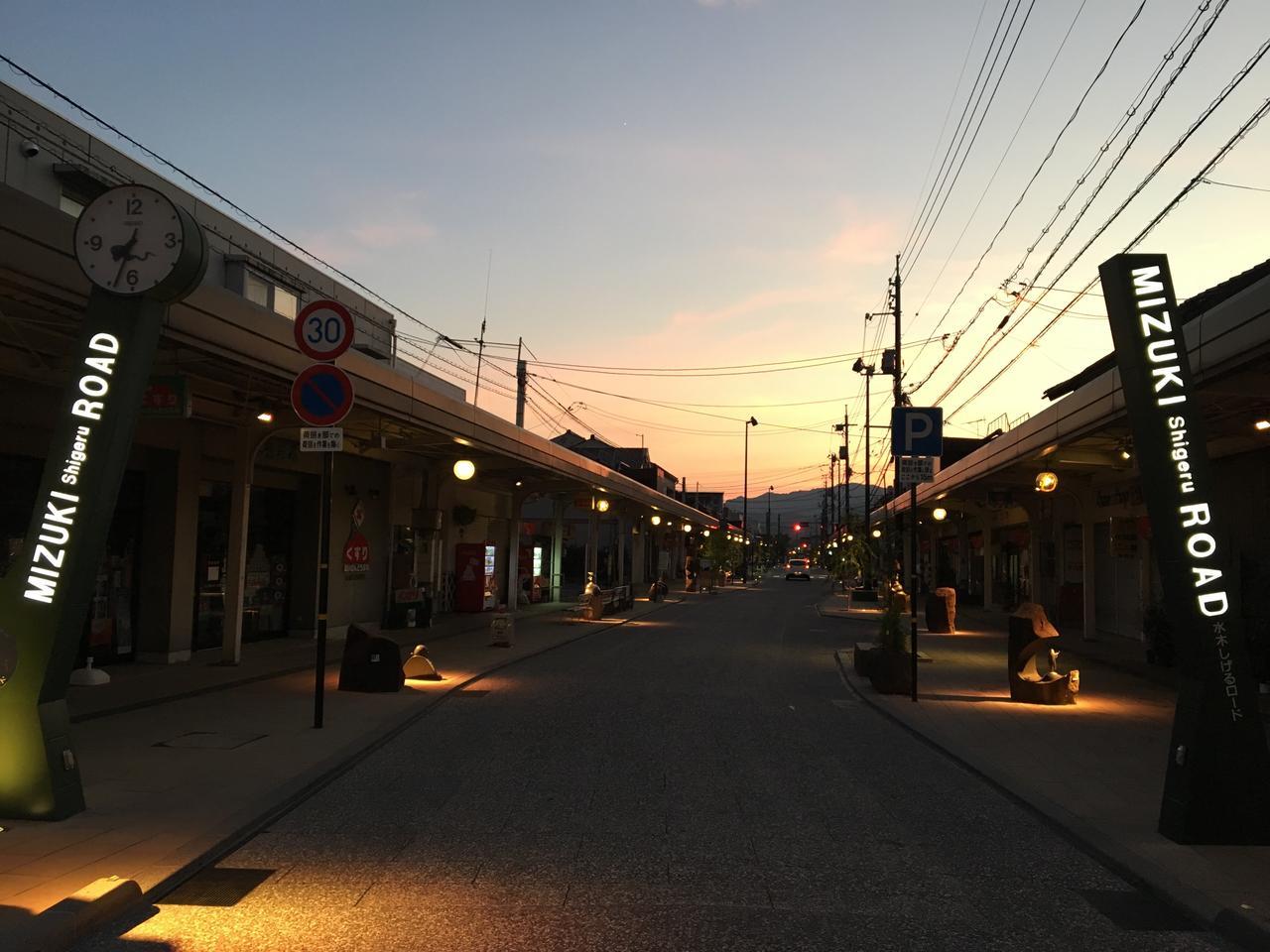画像: 境港駅