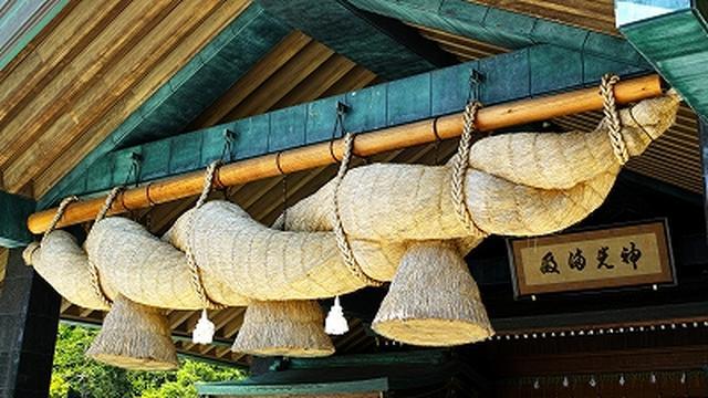 画像: <スタッフ 野島が添乗したツアー>『大山開山1300年の節目に訪れる 出雲大社・団体祈祷とたっぷり足立美術館 3日間』