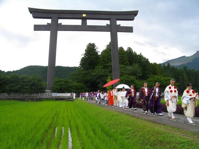 画像: 熊野本宮大社旧社地。神域と呼ばれるパワースポット。二寶修験道・大柴燈護摩参列