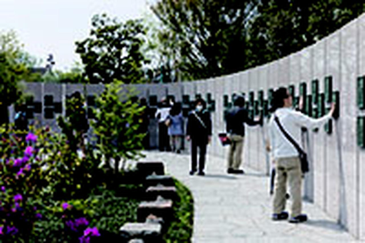 画像: 開創890年を記念して解説された日本百観音霊場 お砂踏み参拝所