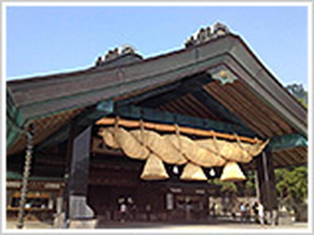 画像: 山陰・山陽行き 旅行・ツアー|クラブツーリズム