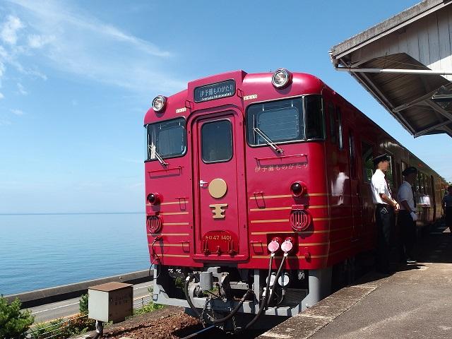 画像: 『四国の秘境を走る観光列車 「四国まんなか千年ものがたり」と瀬戸内海を望む「伊予灘ものがたり」 4日間』<プレミアムステージ>往復航空機利用|クラブツーリズム