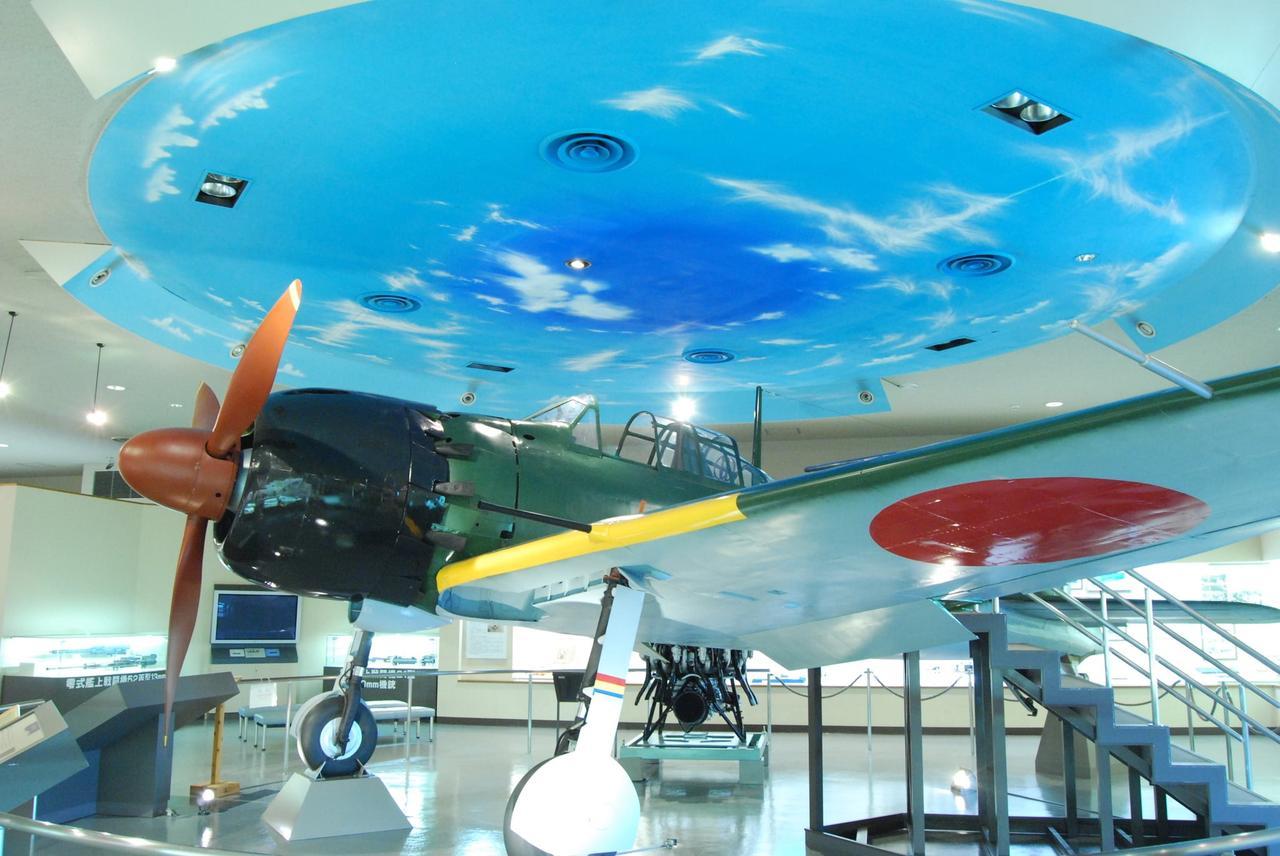 画像: 鹿屋航空資料館