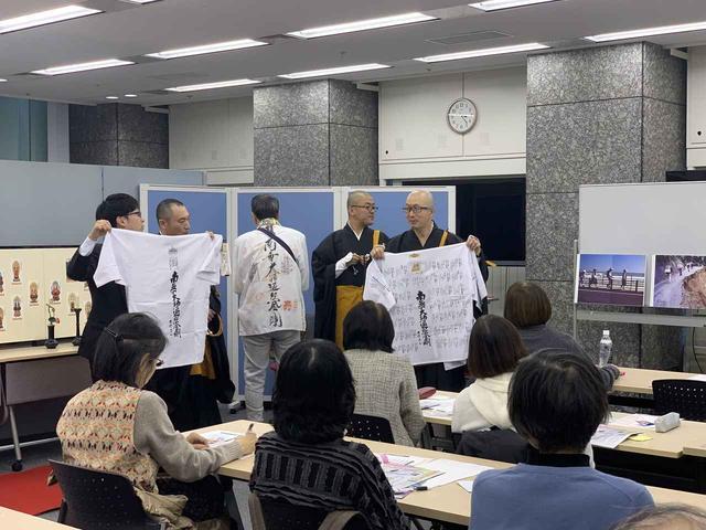 画像1: 特別開催!四国八十八カ所を学ぶ おへんろ学校