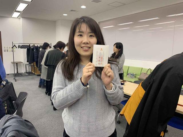 画像2: いよいよ!四国八十八カ所お砂踏み体験!!
