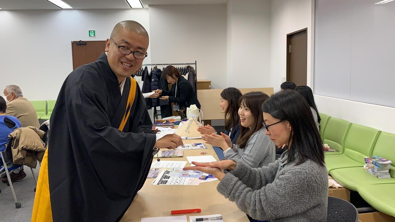 画像2: 特別開催!四国八十八カ所を学ぶ おへんろ学校