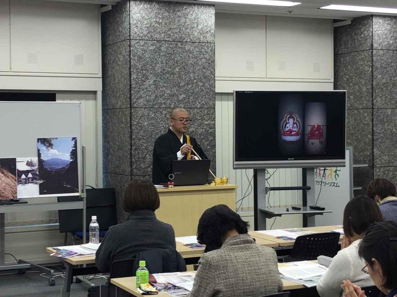 画像3: 特別開催!四国八十八カ所を学ぶ おへんろ学校