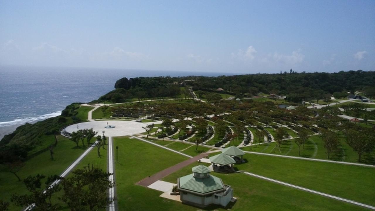 画像: 糸満市・沖縄平和祈念公園/平和祈念資料館