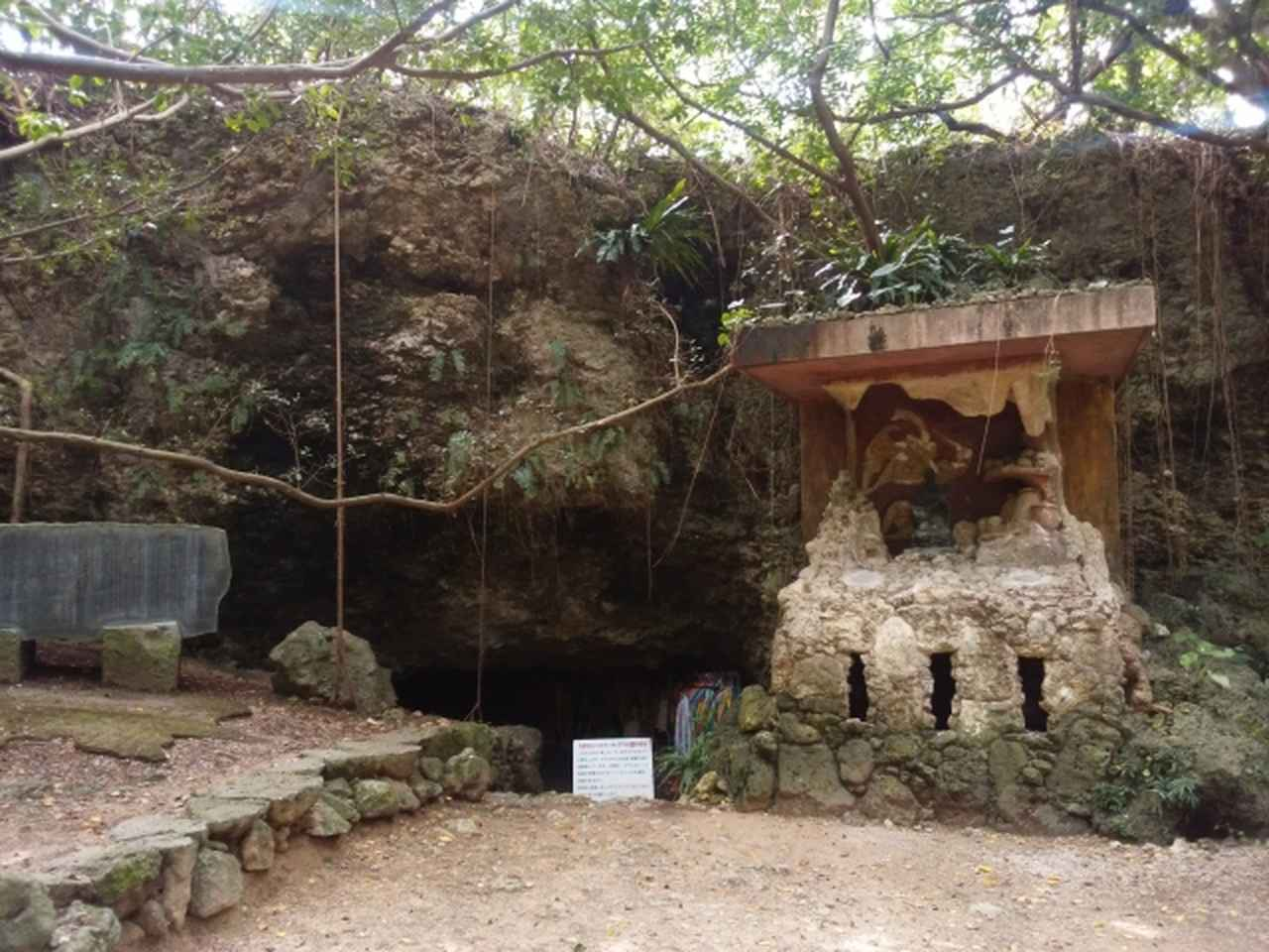 画像: 読谷村(よみたんそん)・チビチリガマ