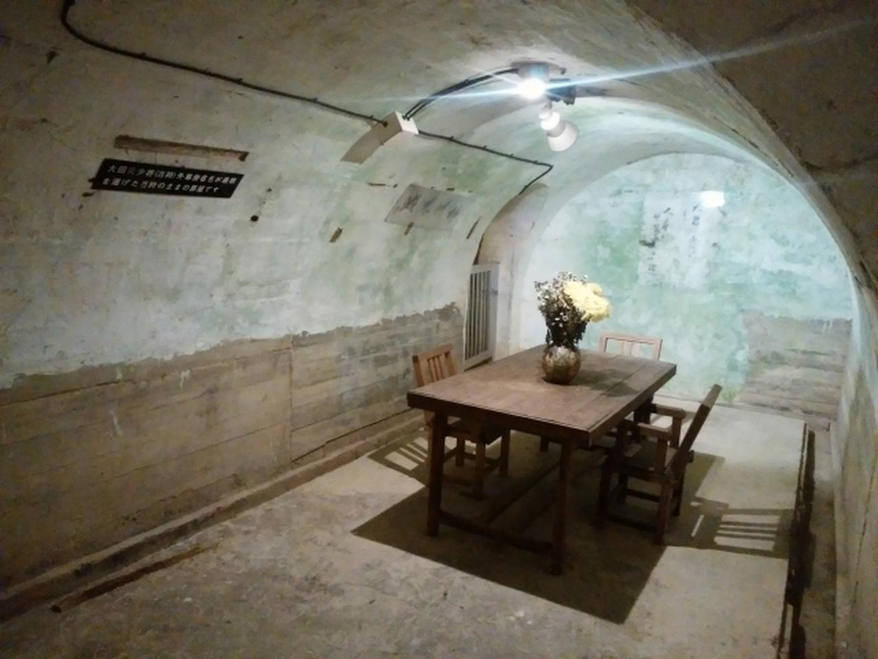 画像: 那覇市・旧海軍司令部壕