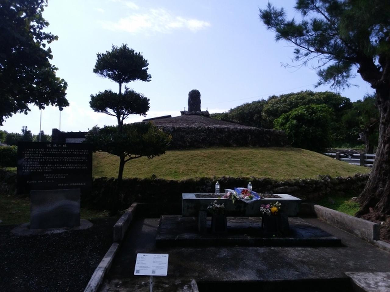 画像: 糸満市・魂魄(こんぱく)の塔