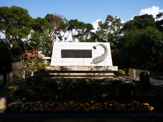 画像: 糸満市・ひめゆりの塔/ひめゆり平和祈念資料館