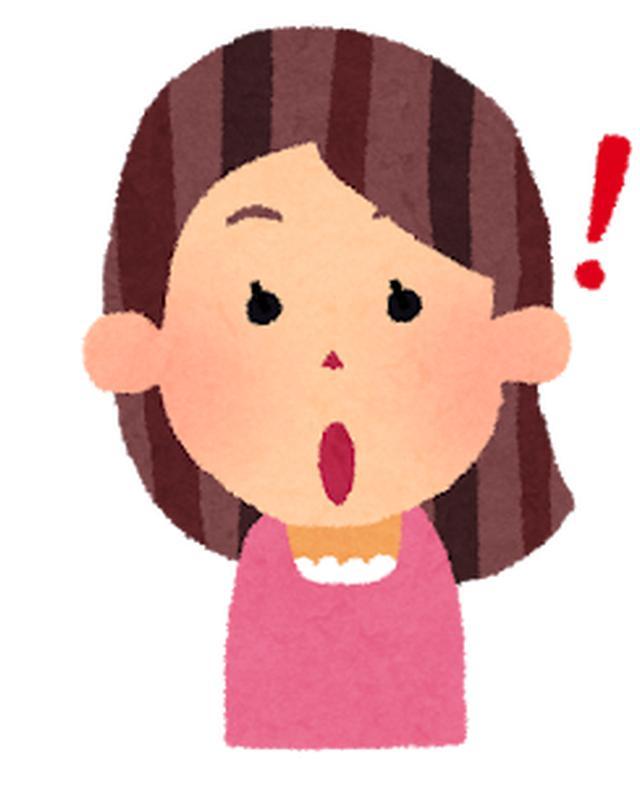 画像1: 【国内旅行 山陰山陽】今乗りたい山陰山陽観光列車5選!クラブツーリズム×JR西日本との共同企画特別ツアーのご紹介!