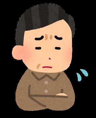 画像2: 8月14日(土)「オンライン説明会 名古屋紅葉フェア 第1回北海道・東北編」開催のご案内