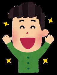 画像: 10月2日(土)『オンライン講座 TVメディア等で有名な秘湯探検家 渡辺裕美さんが語る「秘湯の魅力」~『神明温泉 湯元すぎ嶋』と『貝掛温泉』編~』開催のご案内