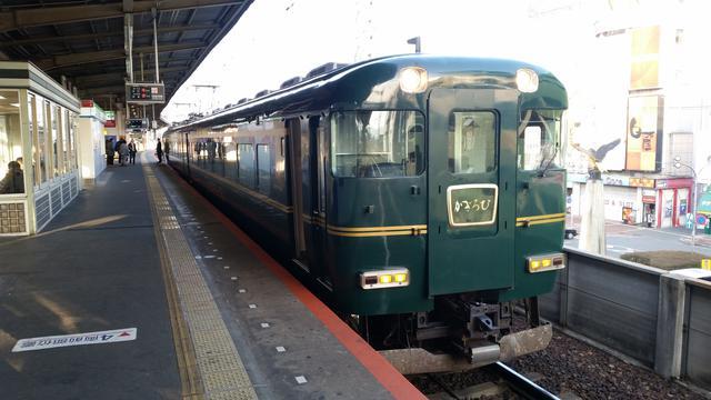 画像: (クラブツーリズム専用列車「かぎろひ」・イメージ/櫻井撮影)※今回のツアーでは乗車しません。