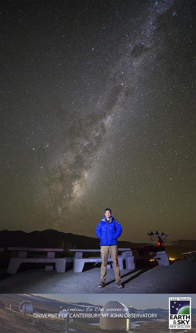 画像: 野球場を夜間特別貸切!月明かりの少ない場所での流星群観測へご案内