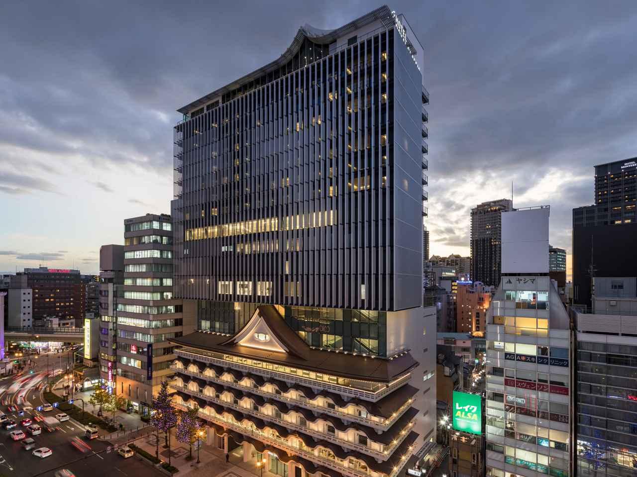 画像: ご宿泊は、隈研吾が手掛けた「ホテルロイヤルクラシック大阪」にて(外観イメージ)