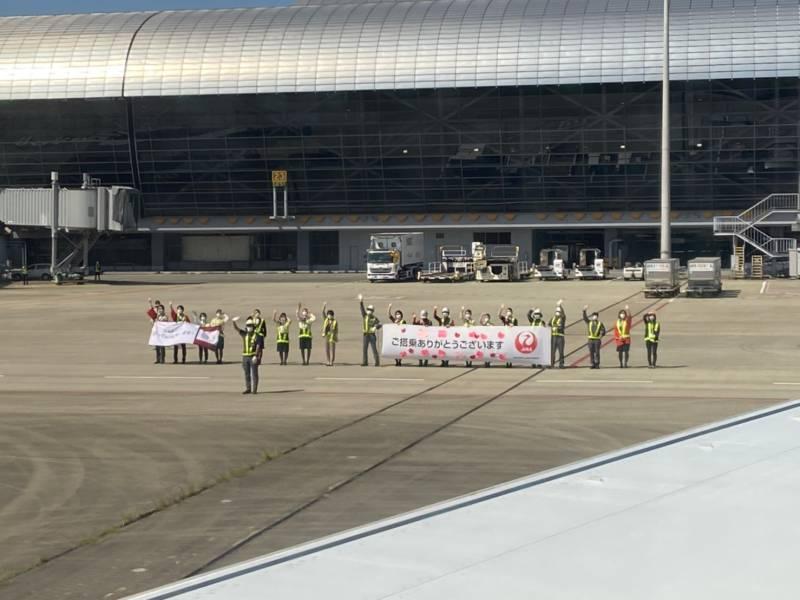 画像: JAL社員の皆様とクラブツーリズムスタッフのお見送り