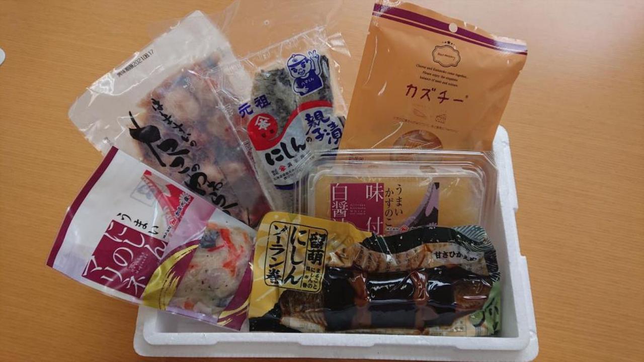 画像: 留萌・蛇の目寿司の昼食と国稀酒造・佐藤水産でのお買い物 クラブツーリズム