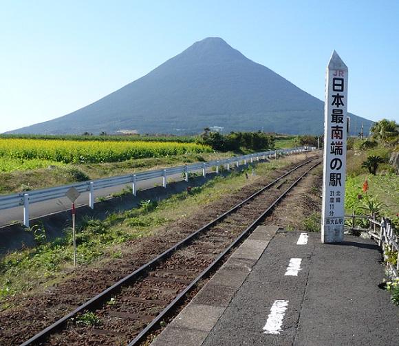画像: JR最南端の駅「西大山駅」(写真はイメージ)
