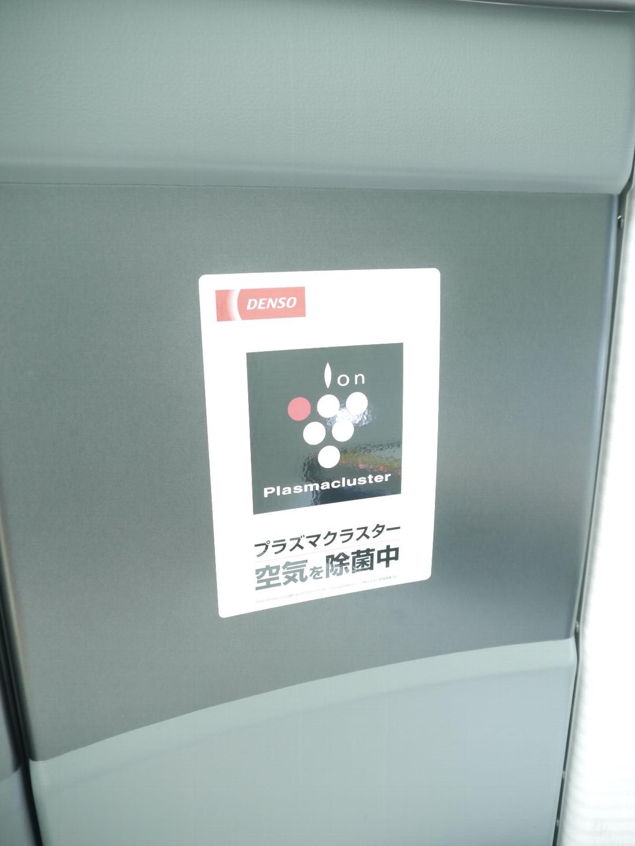 画像1: 化粧台・トイレ・空気清浄機も完備しております