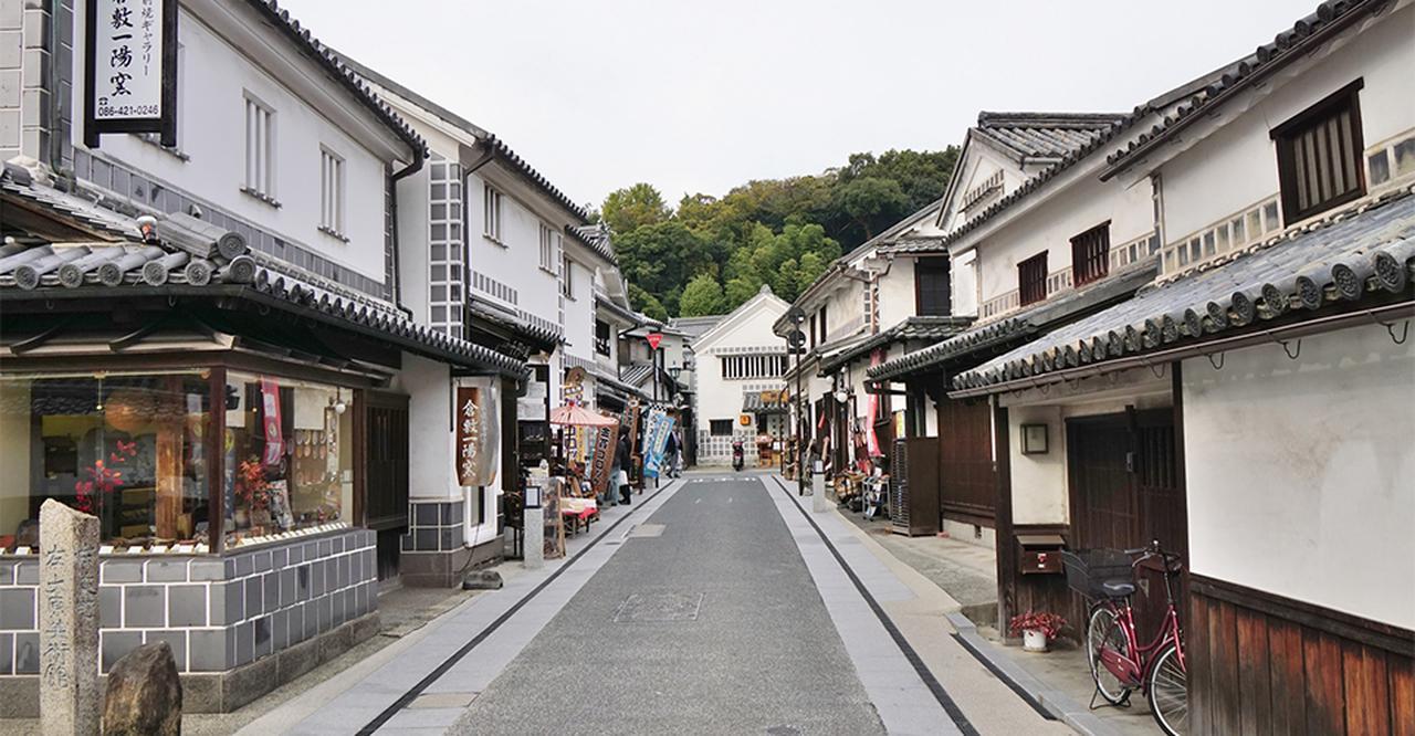 画像: 絶対外さない!岡山県のおすすめのお土産14選│クラブツーリズム
