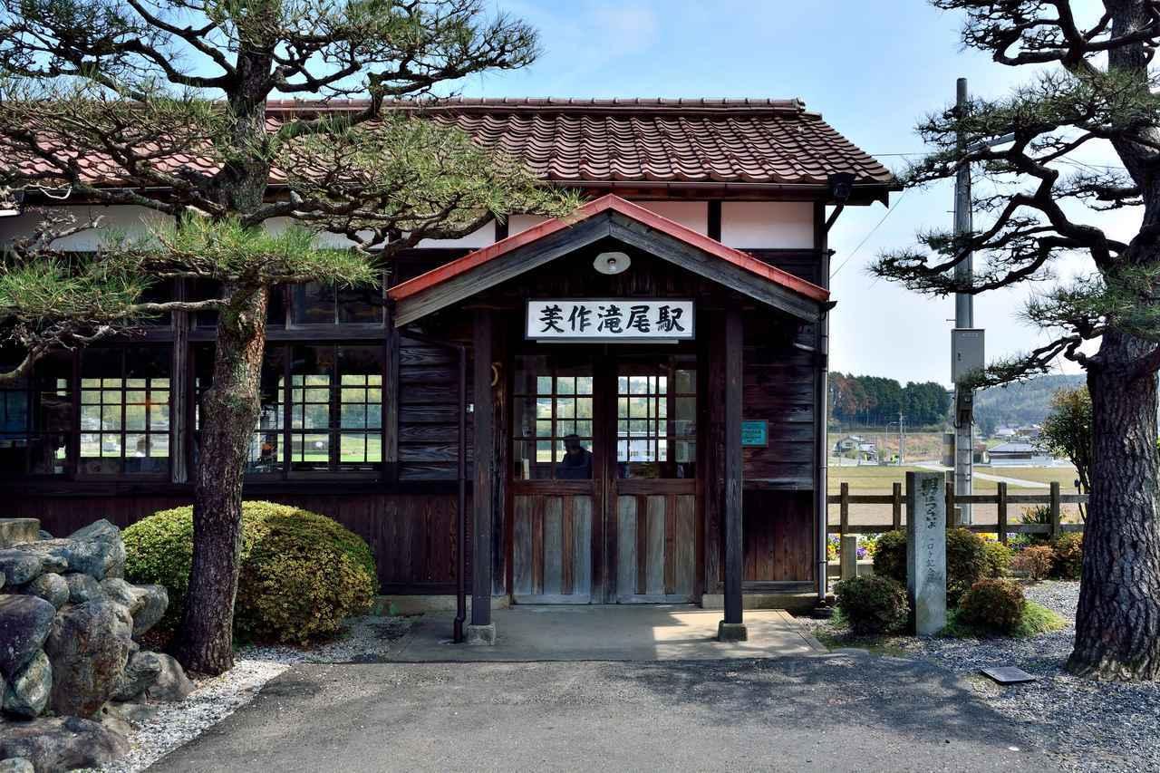 画像: 美作滝尾駅