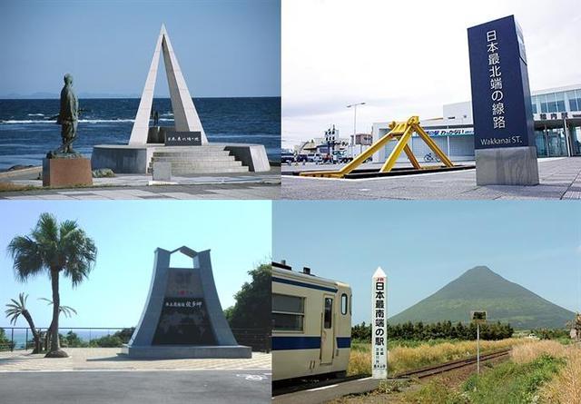 画像: 上段左:宗谷岬、下段左:北緯31度の碑 上段右:稚内駅、下段右:西大山駅(イメージ)