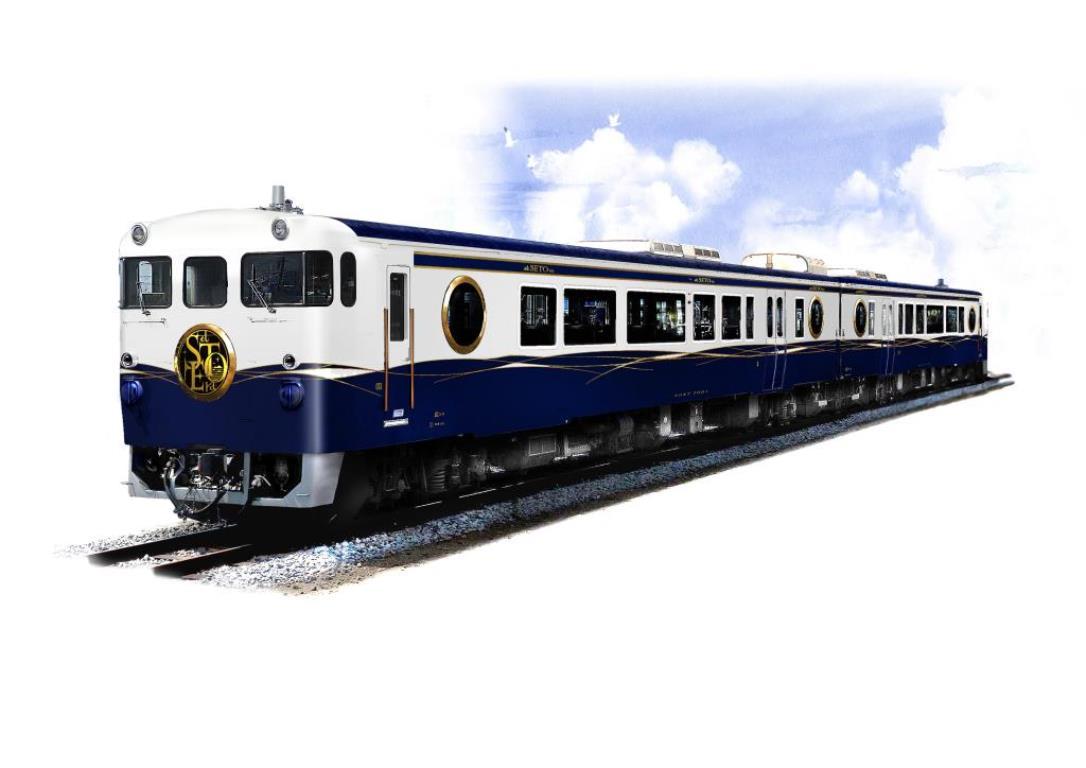 画像: 『2つの人気の乗り物を貸切運行!高速クルーザー「シースピカ」と観光列車「(エトセトラ)」』【広島駅 出発】<19名以下>|クラブツーリズム