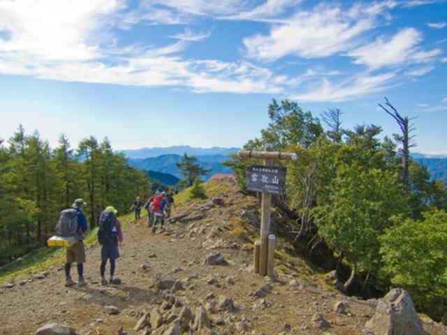 画像: 雲取山・山頂(イメージ)