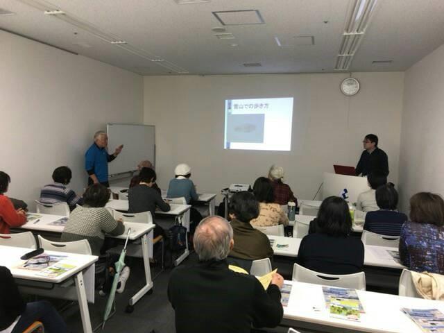 画像: 【九州発あるく】 雪山登山説明会を開催しました