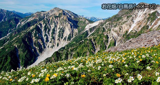 画像: あるく九州|登山・ハイキング・ウォーキング 旅行・ツアー|クラブツーリズム