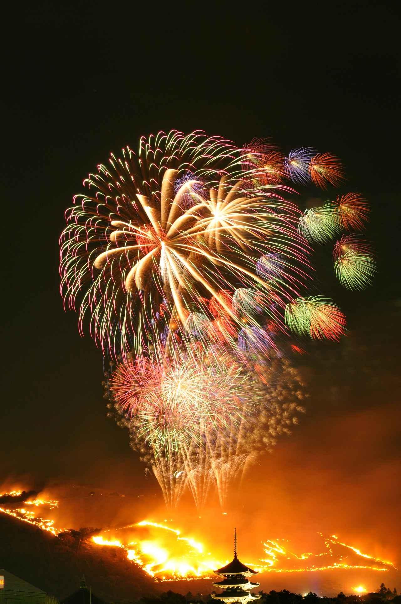 画像: 若草山の山焼きと大花火(イメージ)