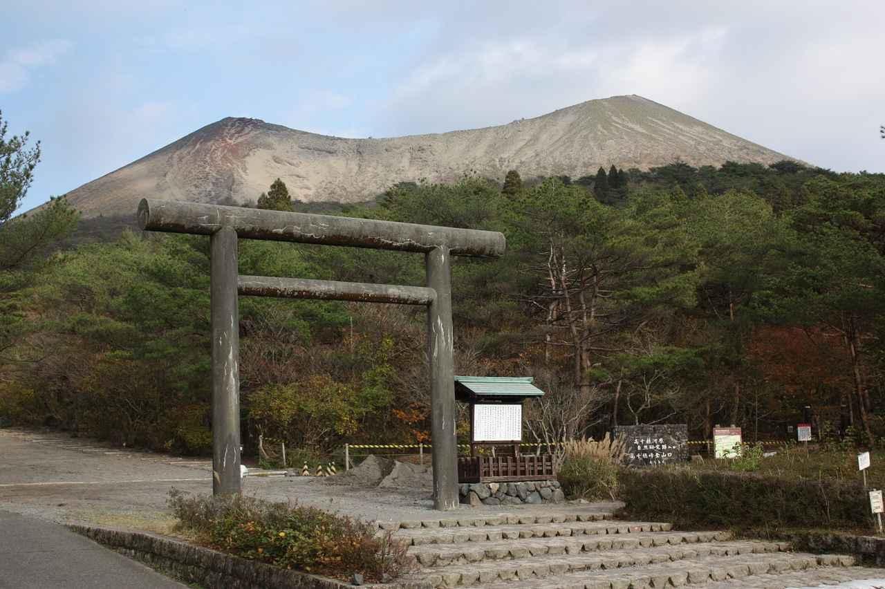画像: 高千穂河原(イメージ/九州旅ネット提供)