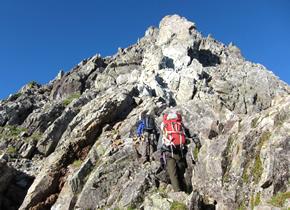 画像: 憧れの名峰に登るっ隊-名峰を目指す登山ツアー・旅行   国内旅行   クラブツーリズム