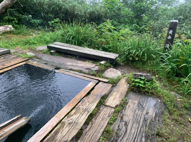 画像: 野趣ある露天風呂へ(イメージ)