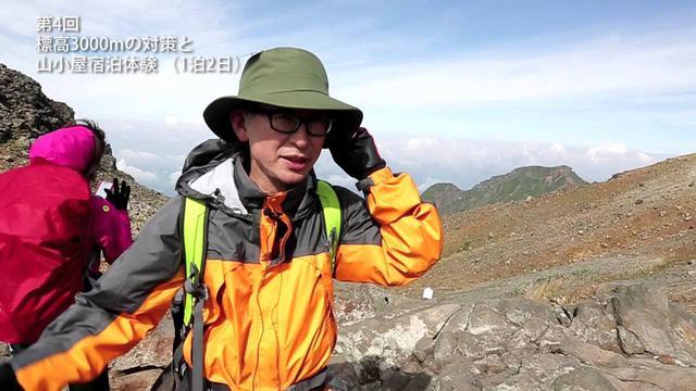 画像: 【クラブツーリズム】あるく(ウォーキング・ハイキング・登山の旅)国内編_富士山に登り隊 www.youtube.com