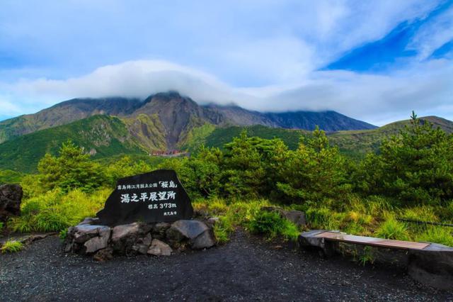 画像: <ウォーキング>一般開放されていない特別許可を得たルート 桜島溶岩原ウォーキング 日帰り【小倉・基山PA 出発】|クラブツーリズム